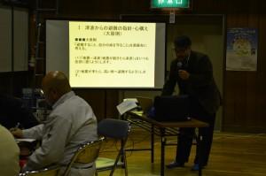 2.麦倉教授による自主防災計画案の説明