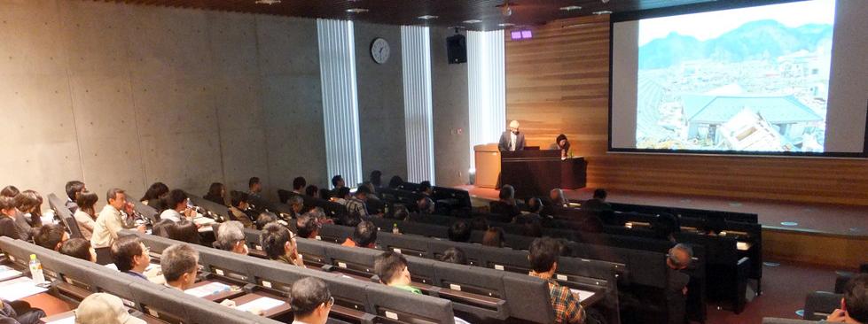 第2回地域防災フォーラム(2012年10月21日)