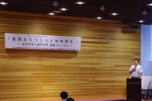 1.開会あいさつ