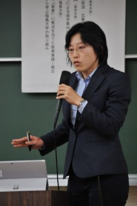 3.研究発表 松林氏