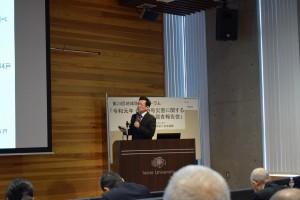 井良沢農学部教授による土砂災害調査の報告